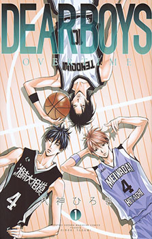 DEARBOYSが無料で読み放題